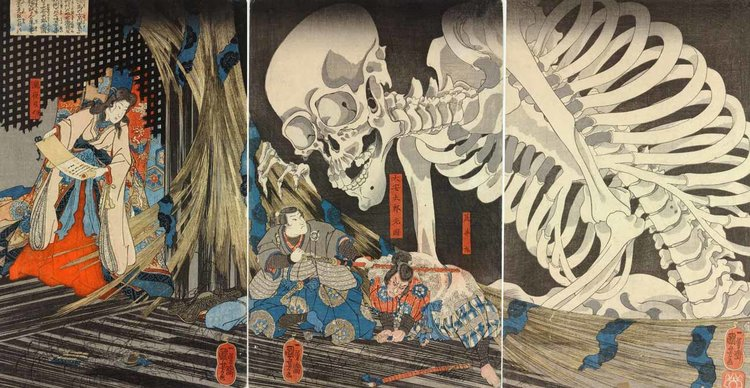 https://folkhorrorrevival.files.wordpress.com/2018/11/b8868-takiyasha-the-witch-and-the-skeleton-spectre-utagawa-kuniyoshi.jpg?w=820